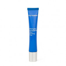 Hydroxatone Anti-Aging Lip Treatment 10ml